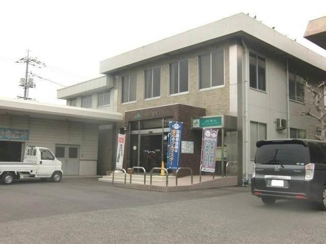 JA岡山西大寺支所(銀行)まで572m