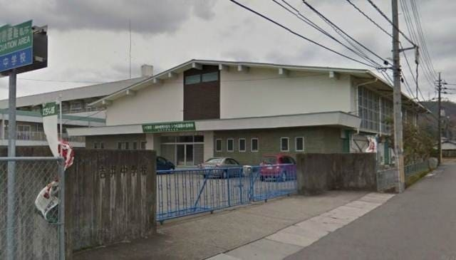 赤磐市立吉井中学校(中学校/中等教育学校)まで446m