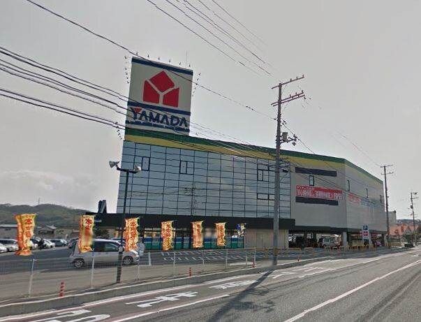 ヤマダ電機テックランド東岡山店(電気量販店/ホームセンター)まで917m