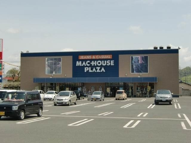 マックハウス東岡山店(ショッピングセンター/アウトレットモール)まで699m