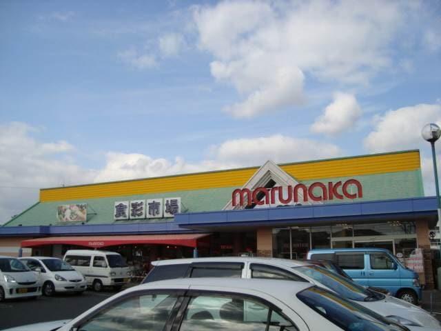 山陽マルナカ八幡店(スーパー)まで654m