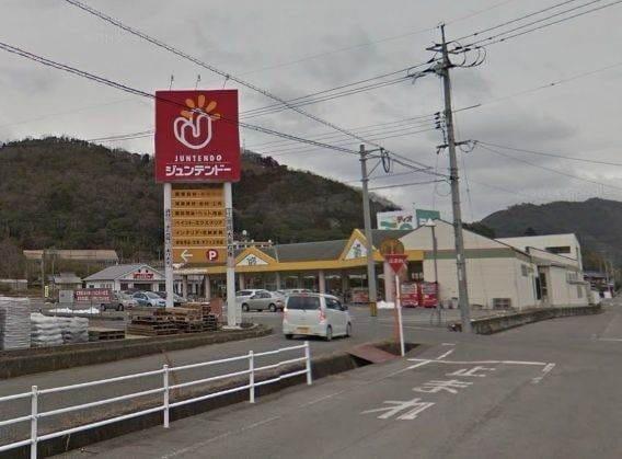 ホームセンタージュンテンドー吉井店(電気量販店/ホームセンター)まで360m