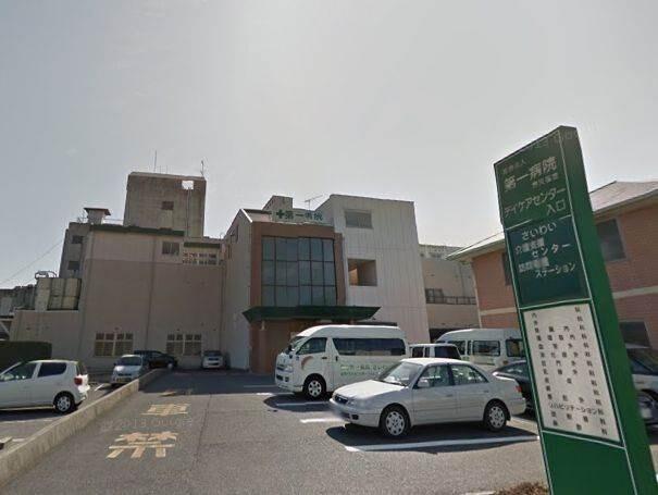 操仁会岡山第一病院(病院)まで999m