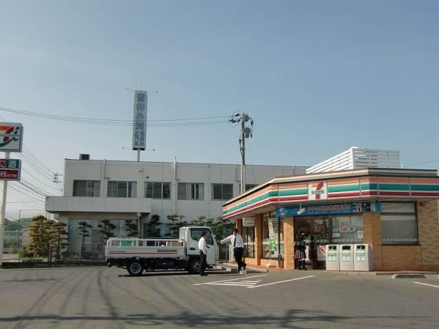 セブンイレブン瀬戸沖店(コンビニ)まで607m