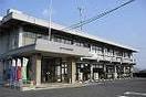 瀬戸内市役所長船支所(役所)まで1040m