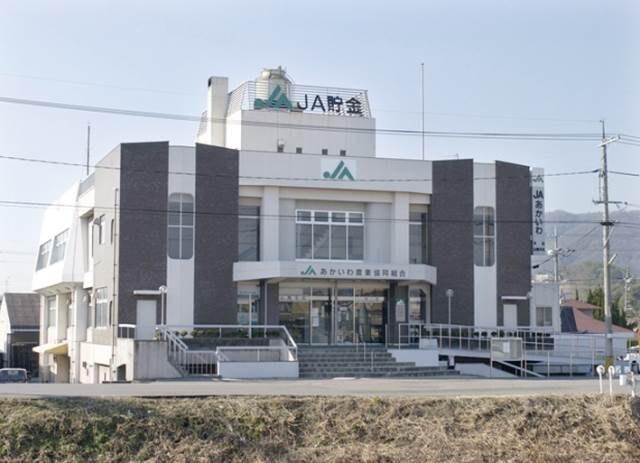 岡山東農業協同組合 山陽支店信用共済課(銀行)まで286m