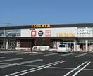 TSUTAYA山陽店(ビデオ/DVD)まで459m
