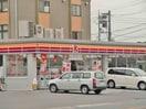 サークルK岡山平井五丁目店(コンビニ)まで328m
