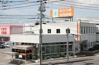 おかやま信用金庫平井支店(銀行)まで532m