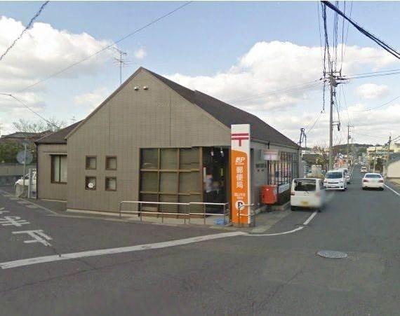 岡山平井郵便局(郵便局)まで1107m