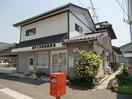 瀬戸江尻簡易郵便局(郵便局)まで733m