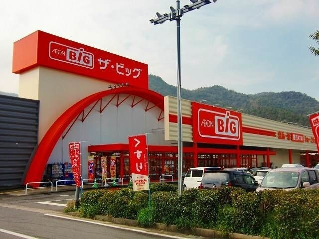 ザ・ビッグ和気店(ショッピングセンター/アウトレットモール)まで8057m