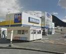 エディオン備前店(電気量販店/ホームセンター)まで3540m