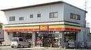 デイリーヤマザキ岡山東山店(コンビニ)まで570m