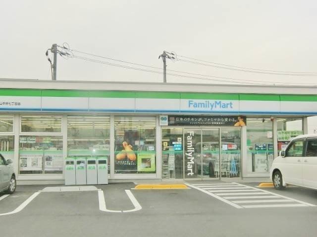 ファミリーマート岡山平井七丁目店(コンビニ)まで610m