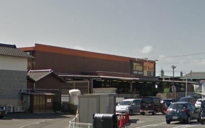 タイム平井店(電気量販店/ホームセンター)まで1858m