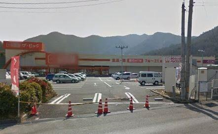 ザ・ビッグ和気店(ショッピングセンター/アウトレットモール)まで473m