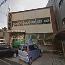 備前信用金庫和気支店(銀行)まで182m