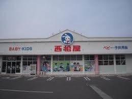 西松屋赤磐高屋店(ショッピングセンター/アウトレットモール)まで888m
