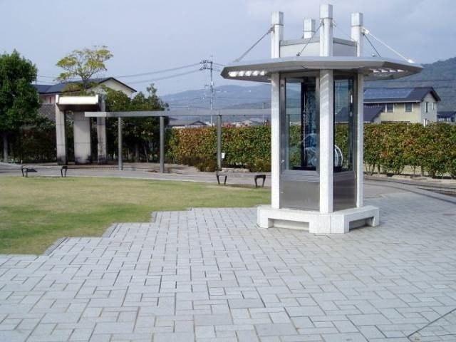 ザグザグ雄町店(ドラッグストア)まで1158m
