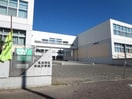 北見市立中央小学校(小学校)まで1479m