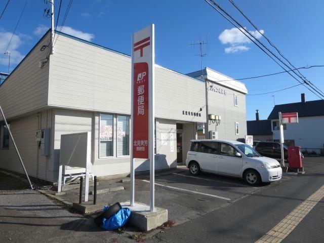 北見美芳郵便局(郵便局)まで741m