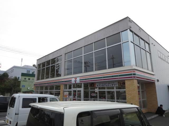 セブンイレブン北見幸町店(コンビニ)まで122m