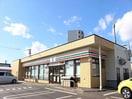 セブンイレブン北見春光町店(コンビニ)まで312m