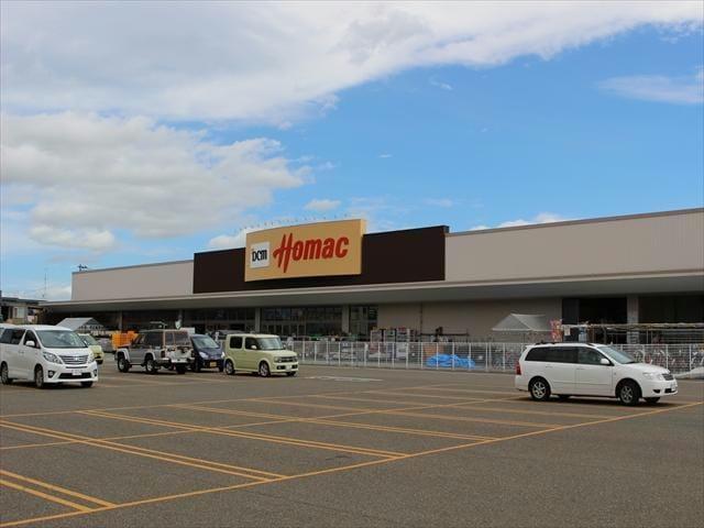 DCMホーマック桜町店(電気量販店/ホームセンター)まで2190m