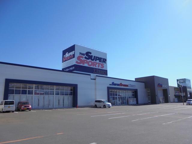 スーパースポーツゼビオ北見店(ショッピングセンター/アウトレットモール)まで2233m