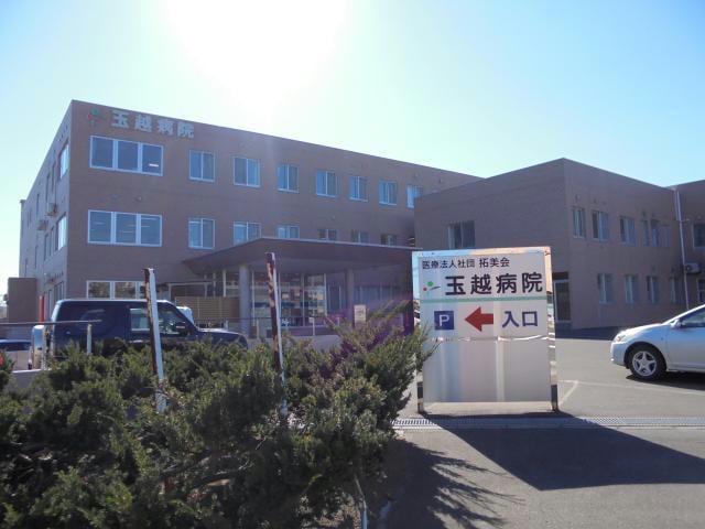 医療法人社団拓美会玉越病院(病院)まで711m