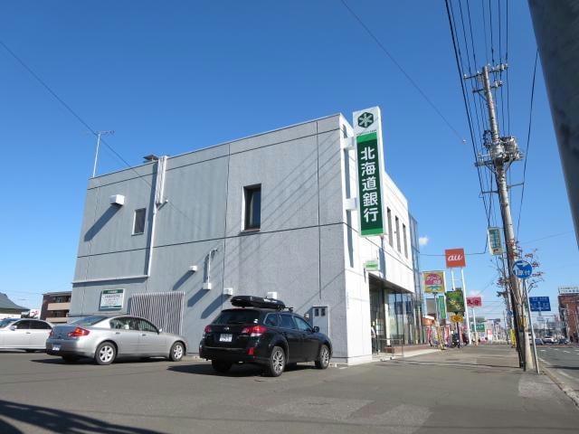 北海道銀行北見とん田支店(銀行)まで1009m