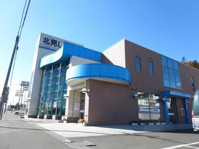 北見信用金庫東支店(銀行)まで1115m