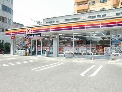 サークルK岡山東古松店(コンビニ)まで401m