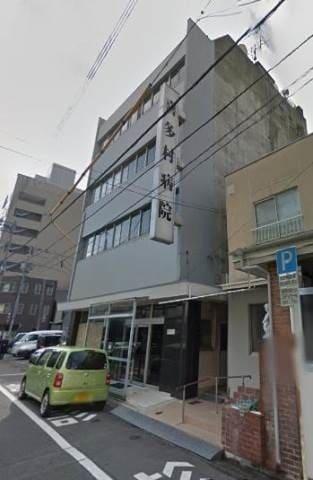 医療法人喜多村病院(病院)まで121m