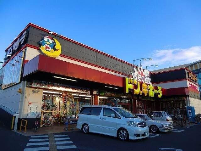 ドン・キホーテ岡山下中野店(ショッピングセンター/アウトレットモール)まで577m