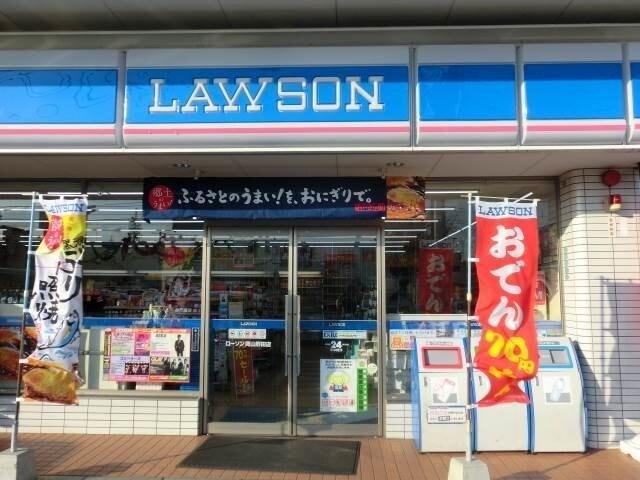 ローソン岡山商大前(コンビニ)まで991m