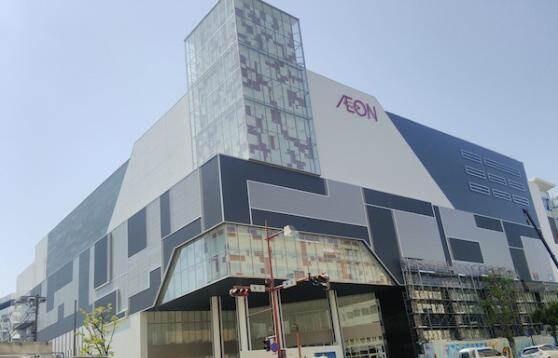 イオンモール岡山(ショッピングセンター/アウトレットモール)まで1472m