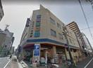 わたなべ生鮮館柳川いちば店(スーパー)まで244m