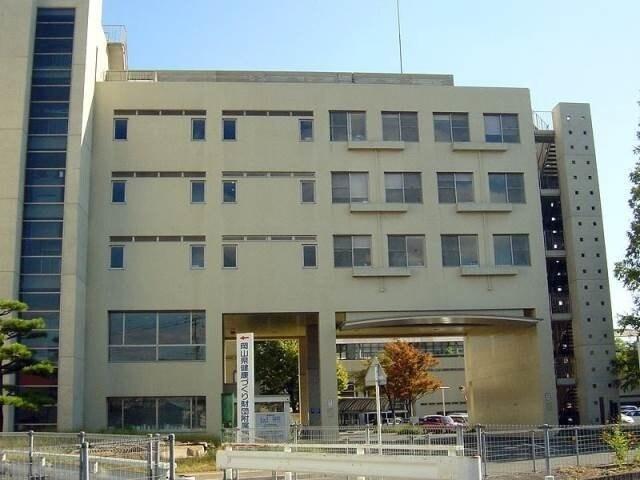 (財)岡山県健康づくり財団附属病院(病院)まで545m