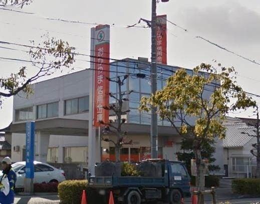 おかやま信用金庫辰巳支店(銀行)まで315m