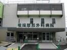 竜操整形外科病院(病院)まで815m