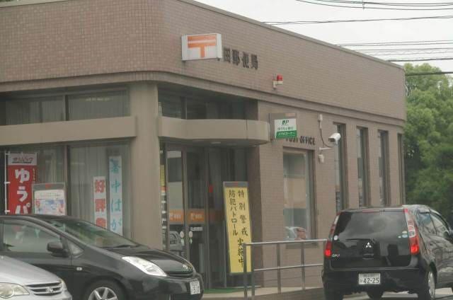 岡山奥田郵便局(郵便局)まで158m