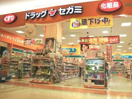 ドラッグセガミ岡山表町本店(ドラッグストア)まで161m