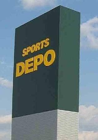 スポーツデポ岡山伊島店(ショッピングセンター/アウトレットモール)まで888m