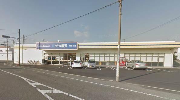 ザ・大黒天東古松店(スーパー)まで376m