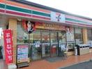 セブンイレブン岡山岡町店(コンビニ)まで376m
