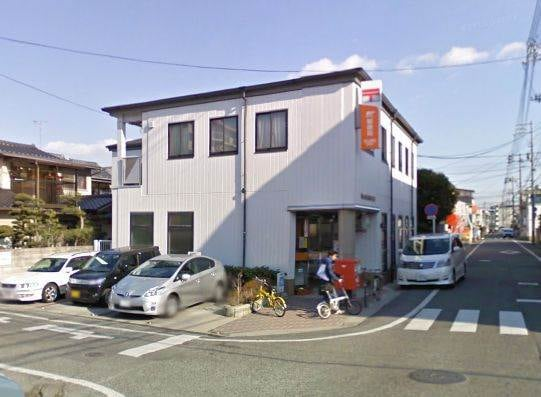 岡山奥田郵便局(郵便局)まで303m