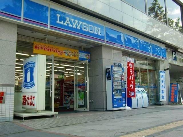 ローソン岡山大元駅前店(コンビニ)まで281m