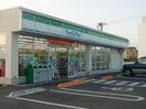 ファミリーマート岡山庭瀬店(コンビニ)まで99m